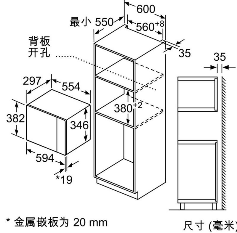 BEL524MS0W(图3)