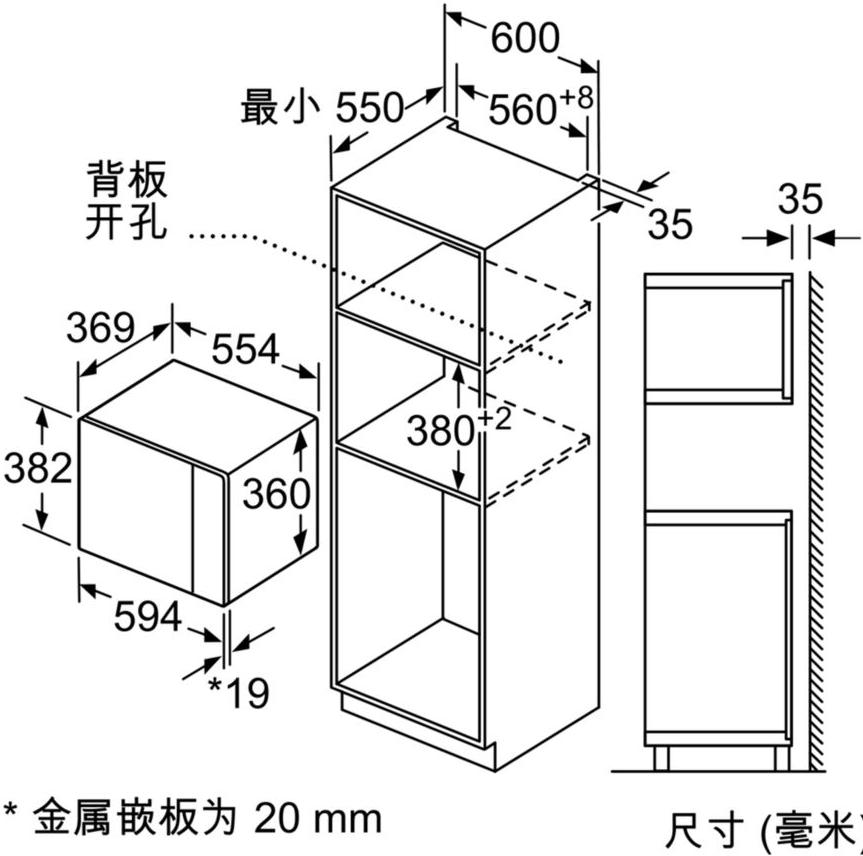 BEL554MS0W(图3)