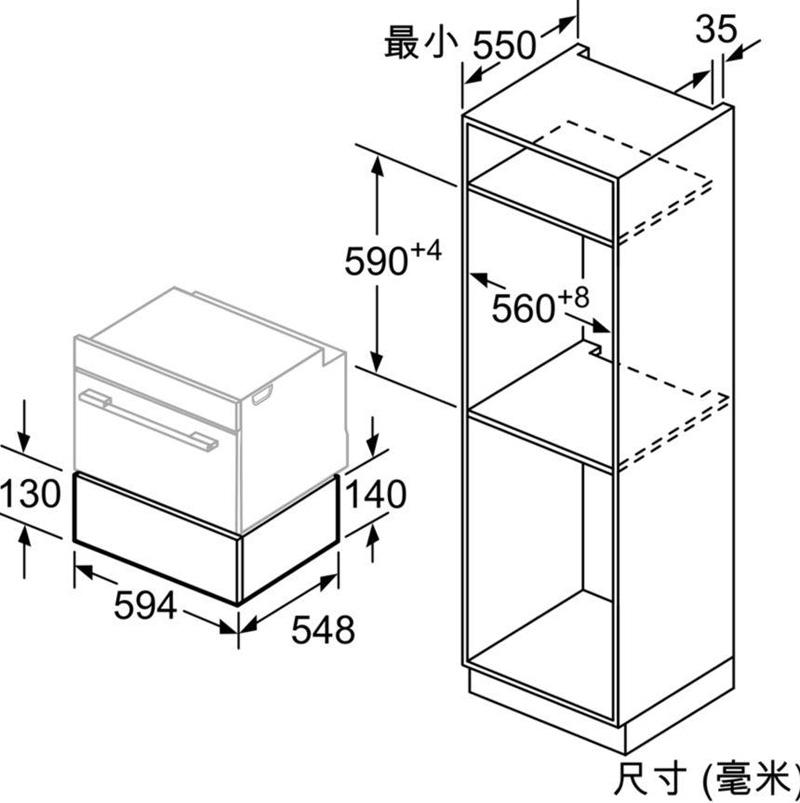 BIC510NS0W(图2)