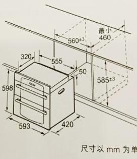 HSN244050W(图2)